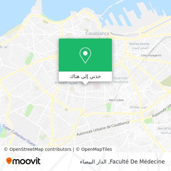 خريطة Faculté De Médecine