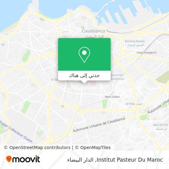 خريطة Institut Pasteur Du Maroc