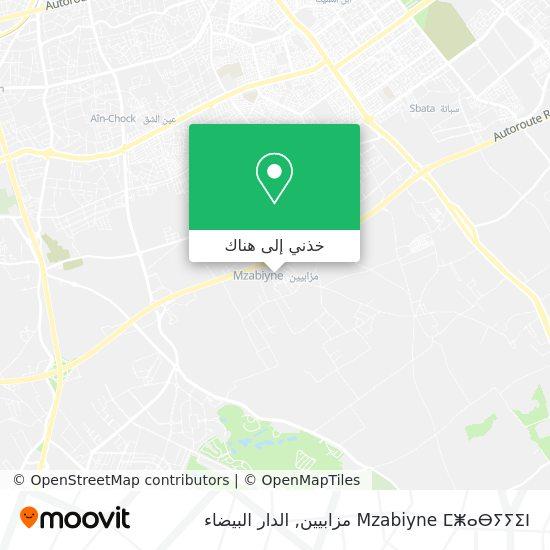 خريطة Mzabiyne ⵎⵥⴰⴱⵢⵢⵉⵏ