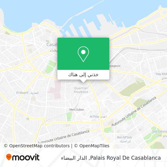 خريطة Palais Royal De Casablanca