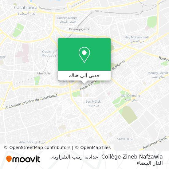 خريطة Collège Zineb Nafzawia