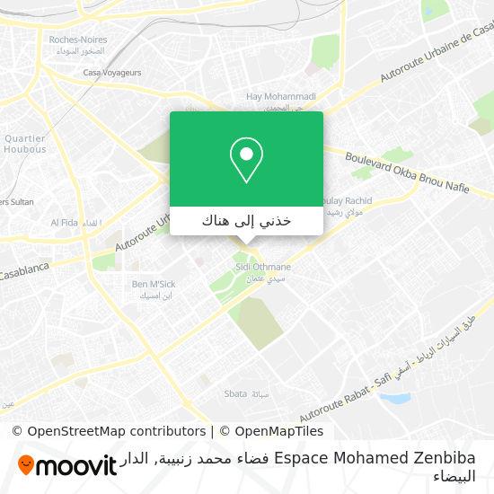 خريطة Espace Mohamed Zenbiba فضاء محمد زنبيبة