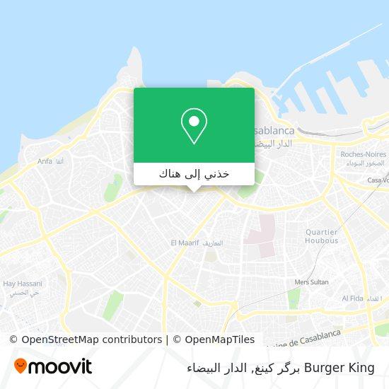 خريطة Burger King برگر كينغ