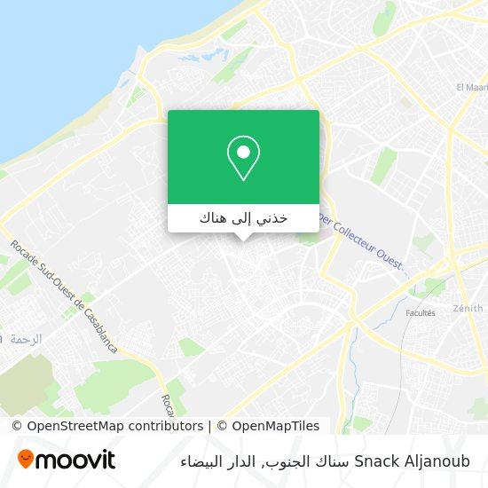 خريطة Snack Aljanoub سناك الجنوب