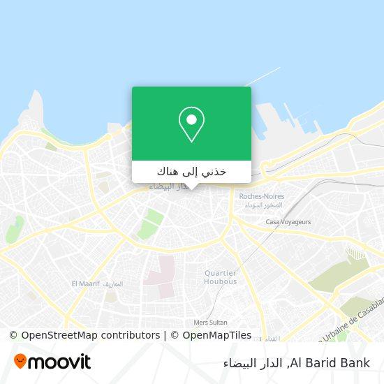 خريطة Al Barid Bank