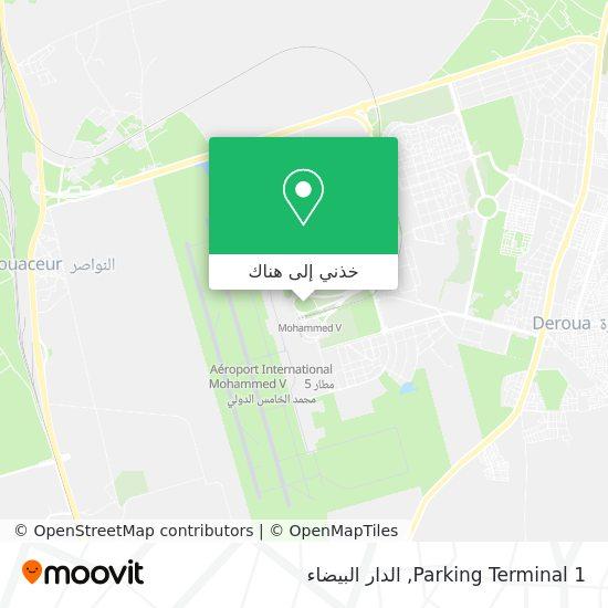 خريطة Parking Terminal 1