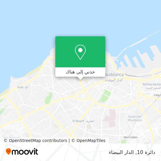 خريطة دائرة 10