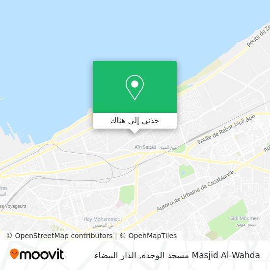 خريطة Masjid Al-Wahda