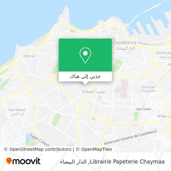 خريطة Librairie Papeterie Chaymaa