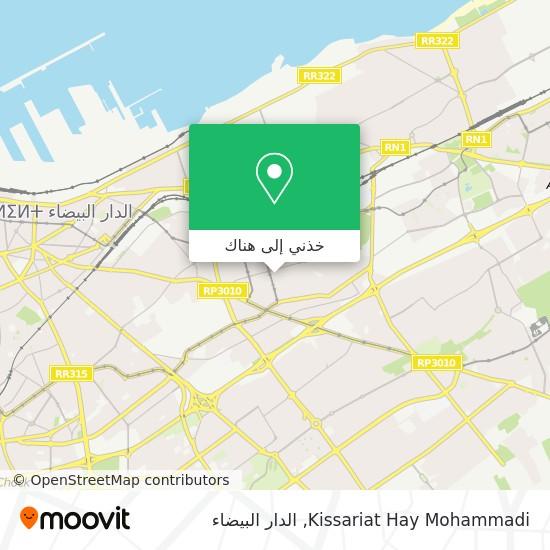 خريطة Kissariat Hay Mohammadi