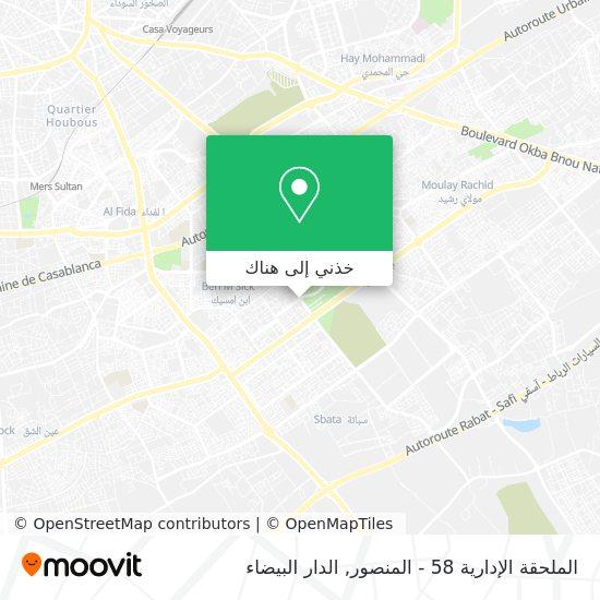 خريطة الملحقة الإدارية 58 - المنصور