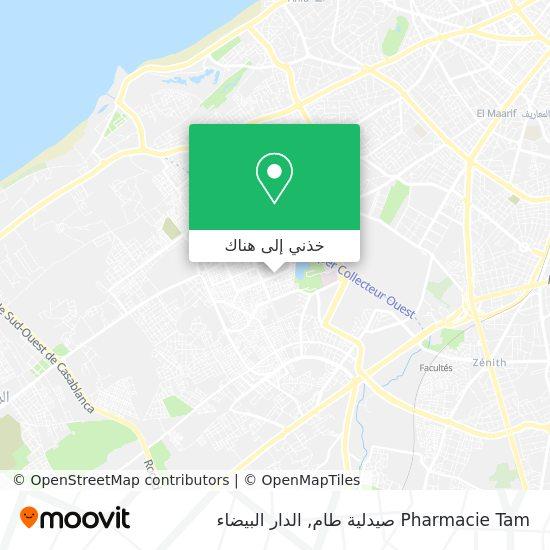 خريطة صيدلية طام