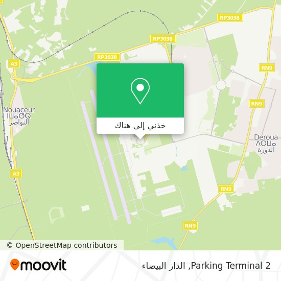 خريطة Parking Terminal 2