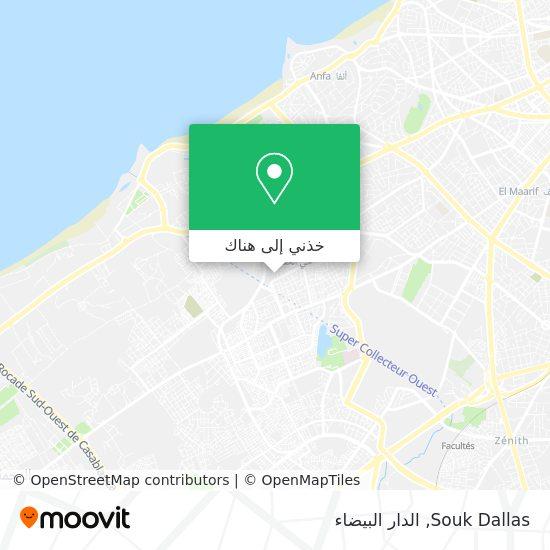 خريطة Souk Dallas