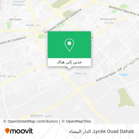 خريطة Lycée Ouad Dahab