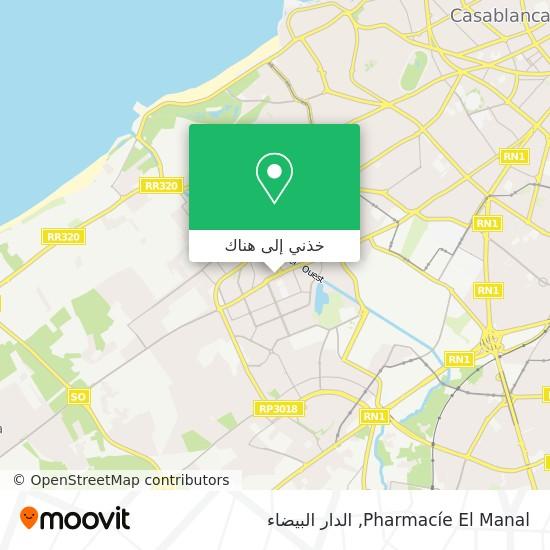 خريطة Pharmacíe El Manal