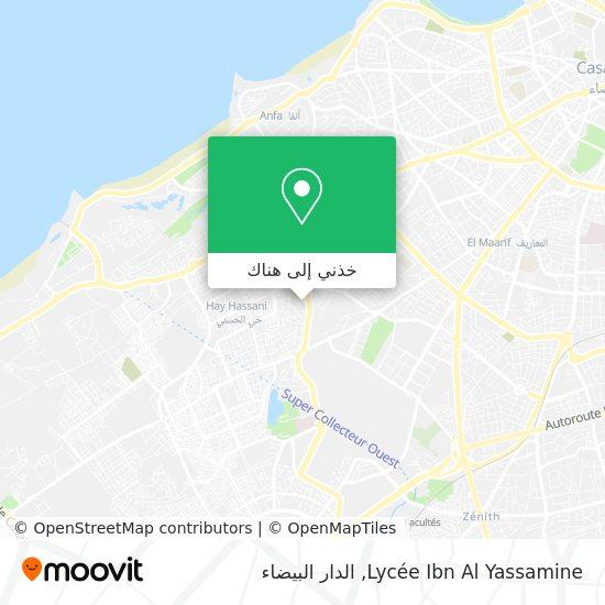 خريطة Lycée Ibn Al Yassamine