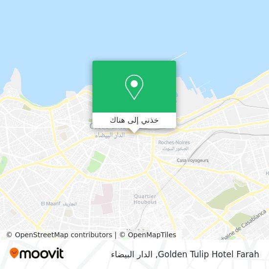 خريطة Golden Tulip Hotel Farah