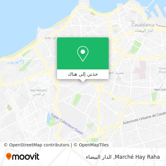 خريطة Marché Hay Raha