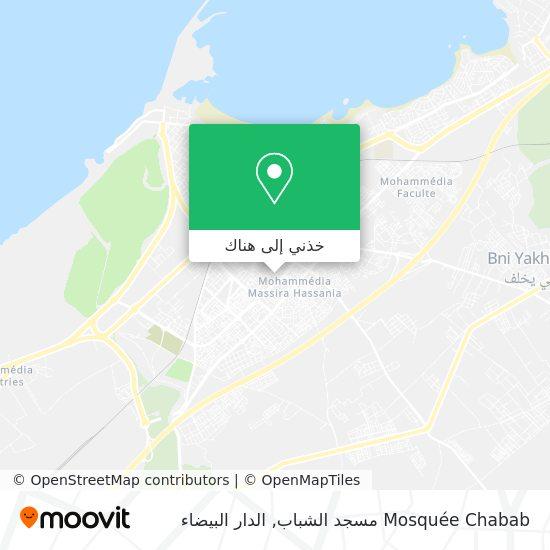 خريطة Mosquée Chabab مسجد الشباب
