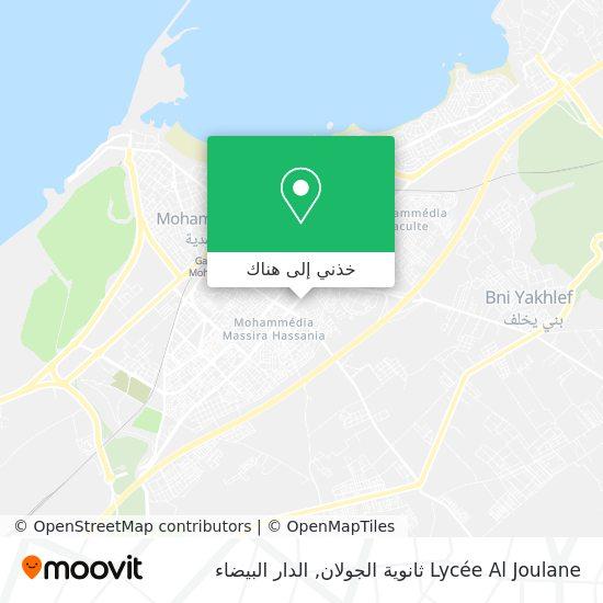 خريطة Lycée Al Joulane