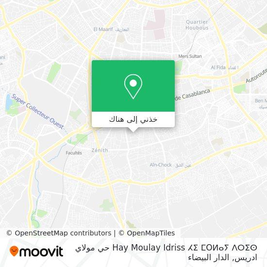 خريطة Hay Moulay Idriss ⵃⵉ ⵎOⵍⴰⵢ ⴷⵔⵉⵙ حي مولاي ادريس