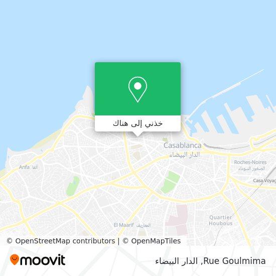 خريطة Rue Goulmima