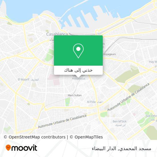 خريطة مسجد المحمدي