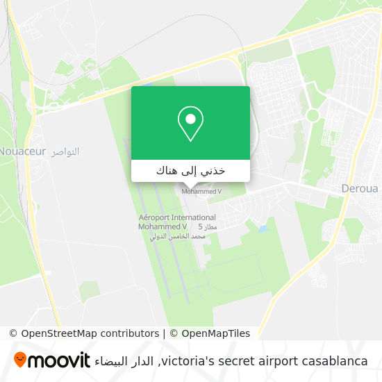 خريطة victoria's secret airport casablanca