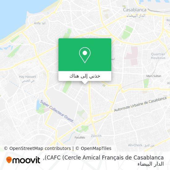 خريطة CAFC (Cercle Amical Français de Casablanca)