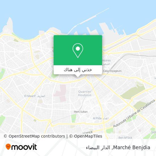 خريطة Marché Benjdia