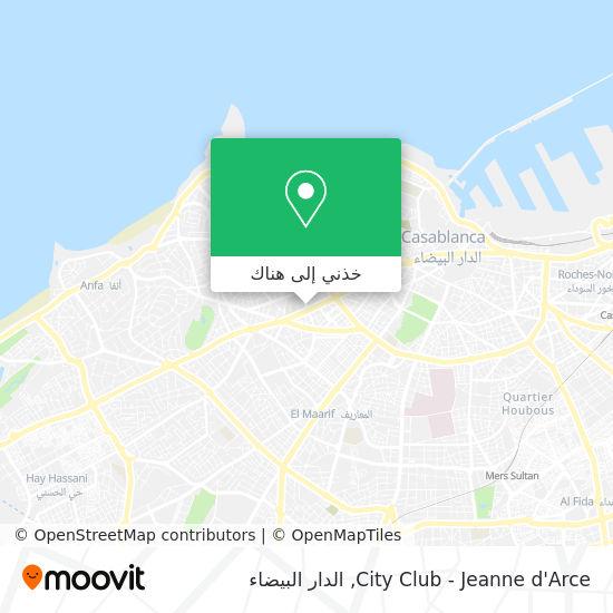 خريطة City Club - Jeanne d'Arce