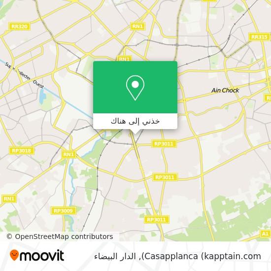 خريطة Casapplanca (kapptain.com)