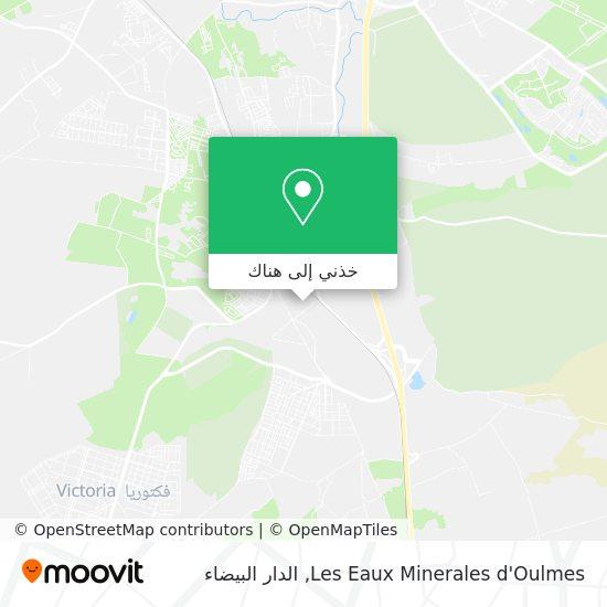 خريطة Les Eaux Minerales d'Oulmes
