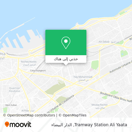 خريطة Tramway Station Ali Yaata