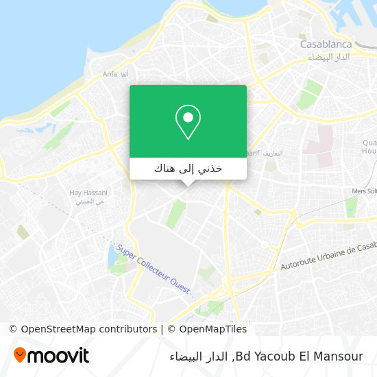 خريطة Bd Yacoub El Mansour