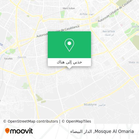 خريطة Mosque Al Omaria