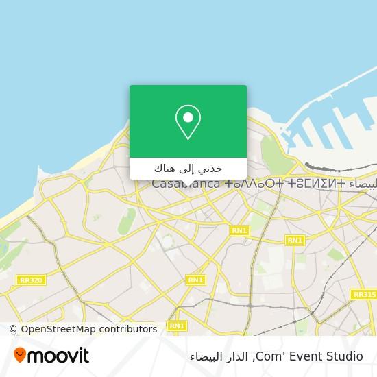 خريطة Com' Event Studio