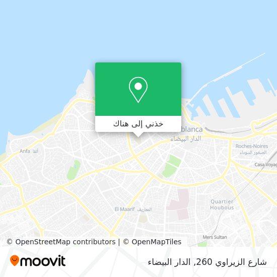 خريطة شارع الزيراوي 260