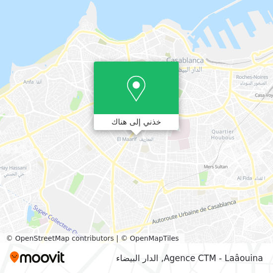 خريطة Agence CTM - Laâouina