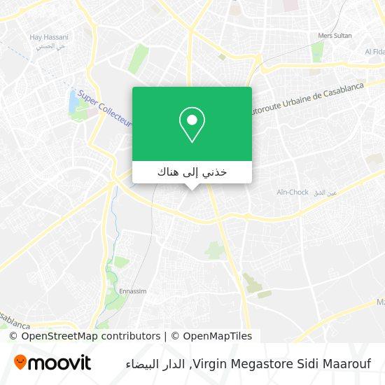 خريطة Virgin Megastore Sidi Maarouf