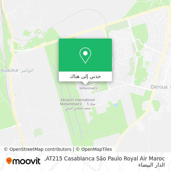 خريطة AT215 Casablanca São Paulo Royal Air Maroc