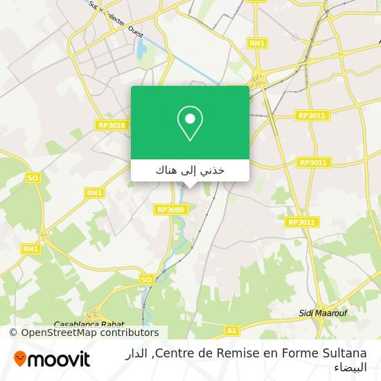 خريطة Centre de Remise en Forme Sultana