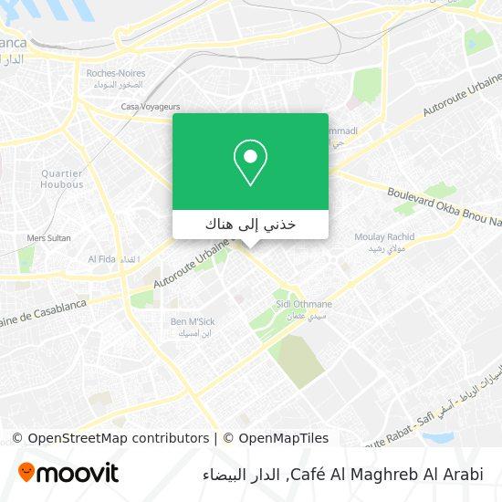 خريطة Café Al Maghreb Al Arabi