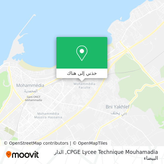 خريطة CPGE Lycee Technique Mouhamadia
