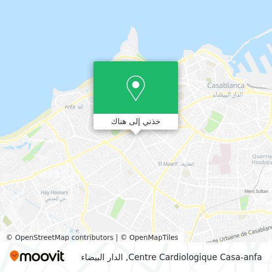 خريطة Centre Cardiologique Casa-anfa