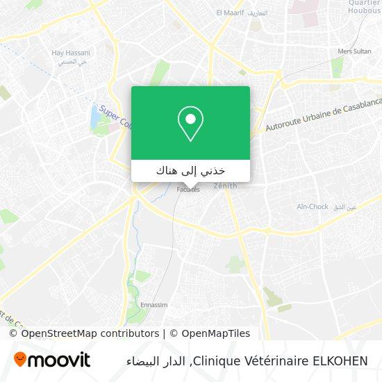 خريطة Clinique Vétérinaire ELKOHEN