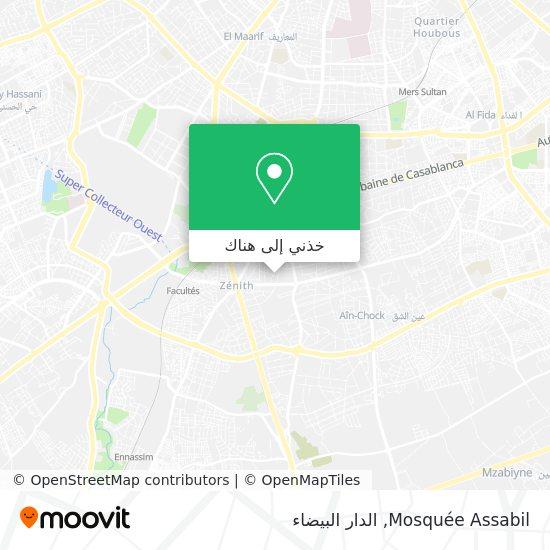خريطة Mosquée Assabil