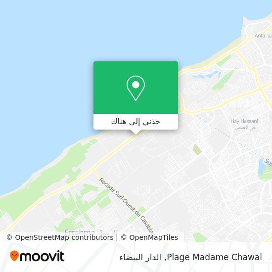خريطة Plage Madame Chawal