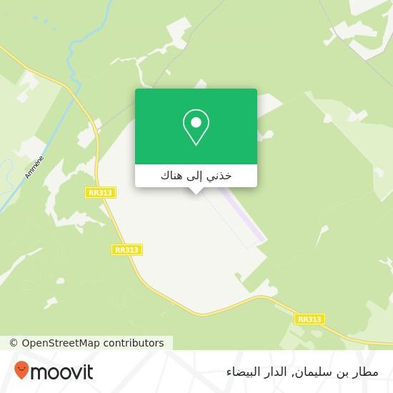 خريطة مطار بن سليمان
